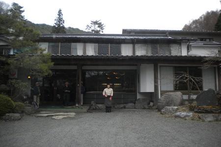 Komanoyu Ryokan