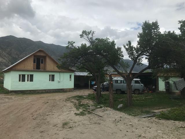 Arkabi Guesthouse