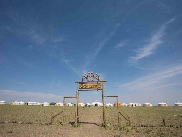 Gobi Mirage Ger Camp
