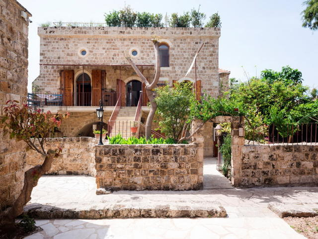 Beit Faris wa Lucia