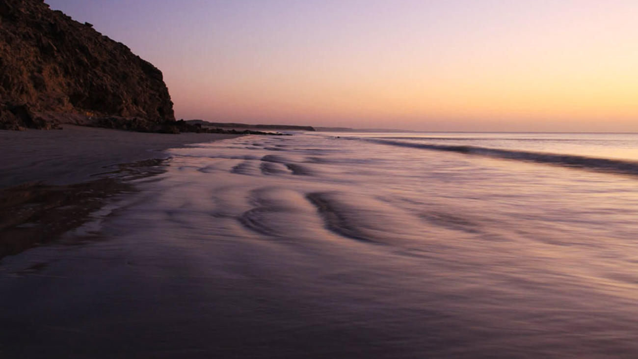Visit Khaluf Beach