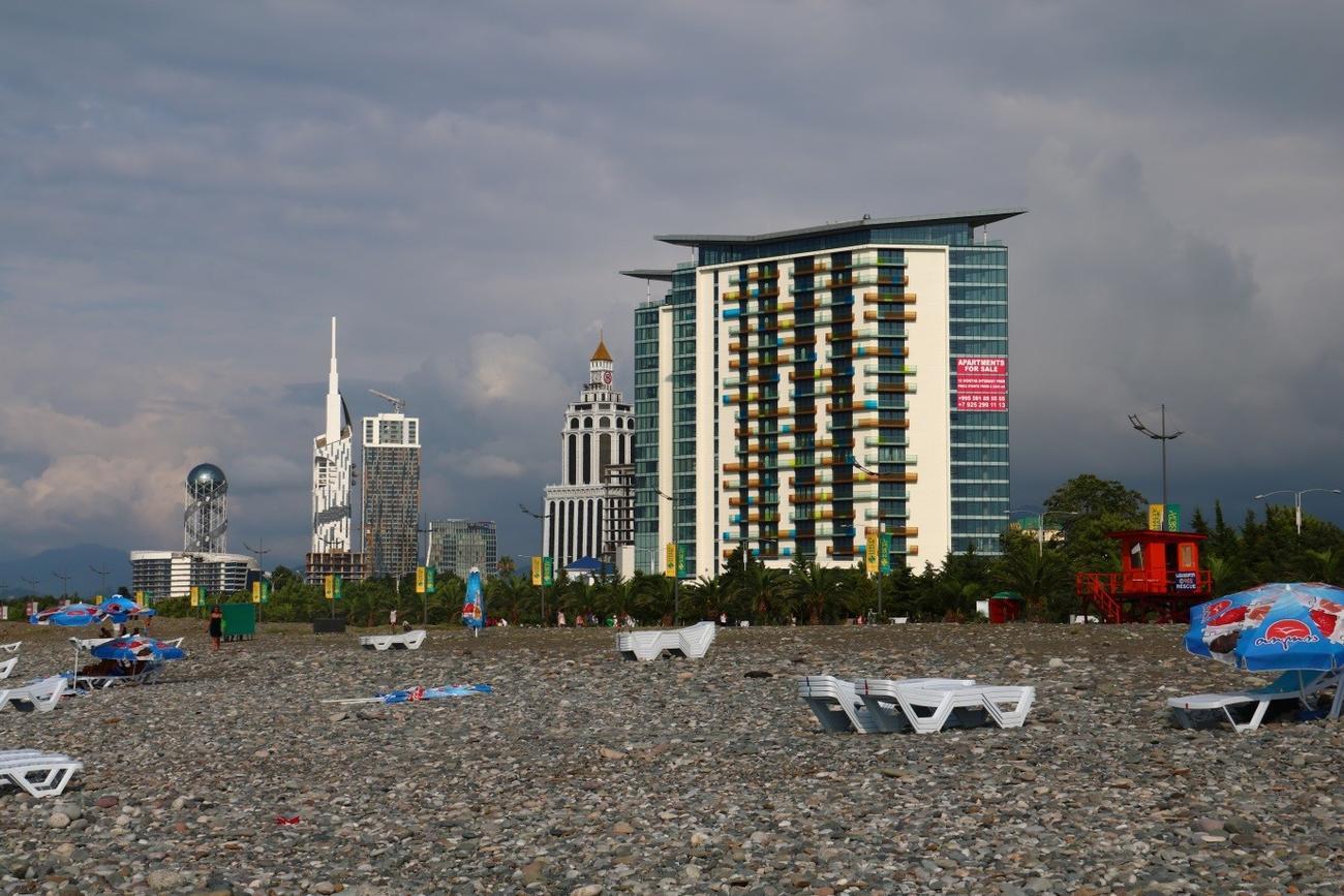 Black Sea, Georgia