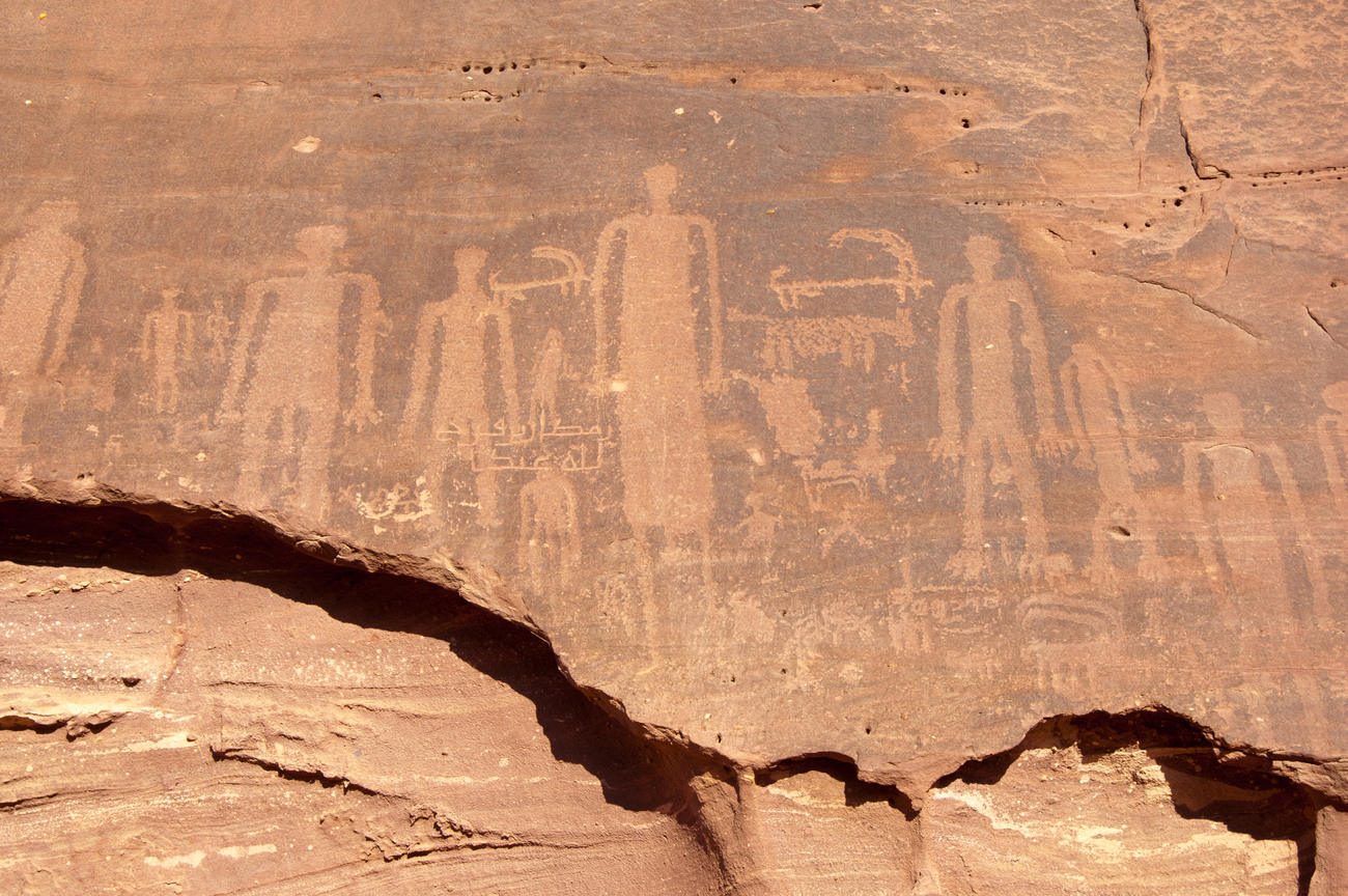 Ancient Rock Painting in AlUla