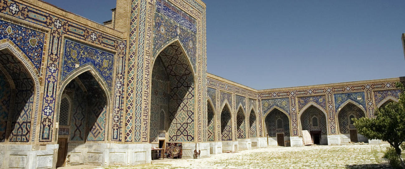 Samarkand Silk Road
