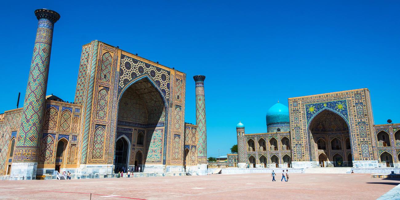 Visit Samarkand when in uzbekistan