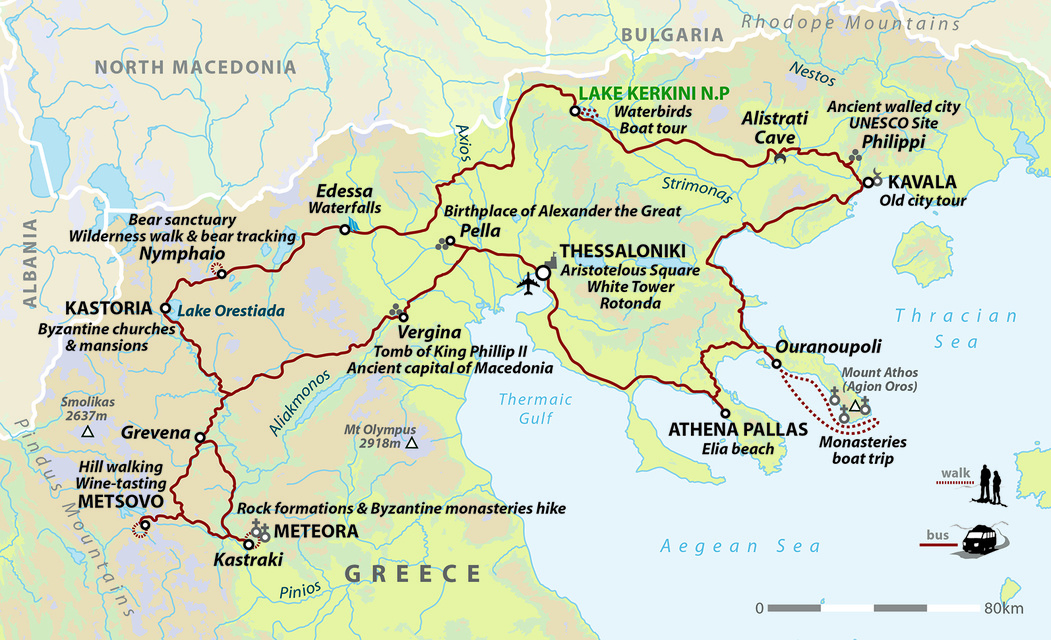 Northern Greece: Along The Via Egnatia