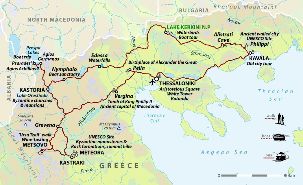 Northern Greece: Along The Via Egnatia